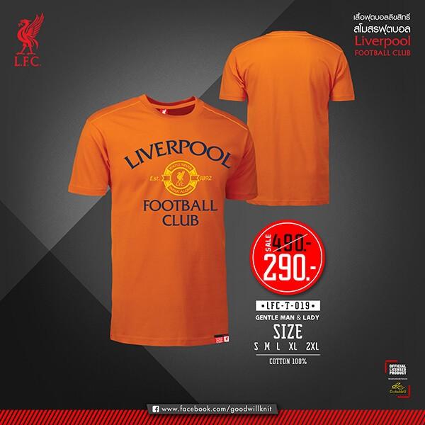 เสื้อบอลliverpoolLFC