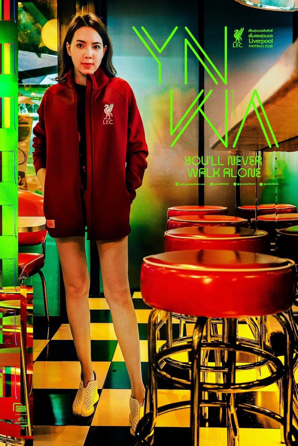 เสื้อกันหนาวหงส์แดงลิเวอร์พูล