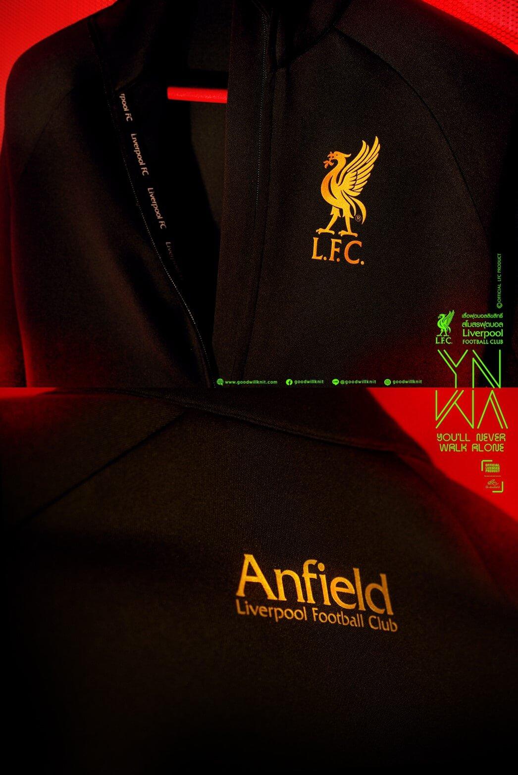 เสื้อ Jacket ลิเวอร์พูล สีดำ LFC