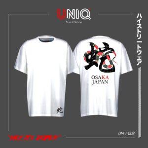 UNIQ เสื้อยืดสีขาว ลายงู