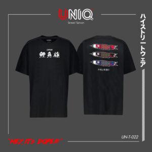 UNIQ เสื้อแฟชั่น