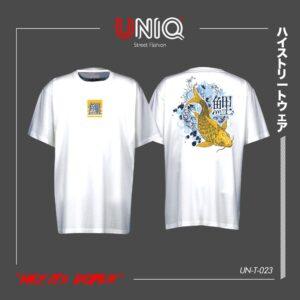เสื้อ UNIQ ลายปลา