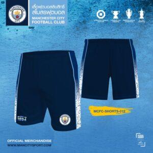 กางเกง แมนซิตี้ลิขสิทธิ์ รุ่น SH012