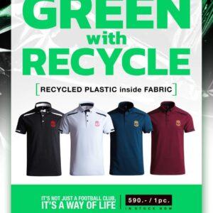 เสื้อลิเวอร์พูล GO GREEN